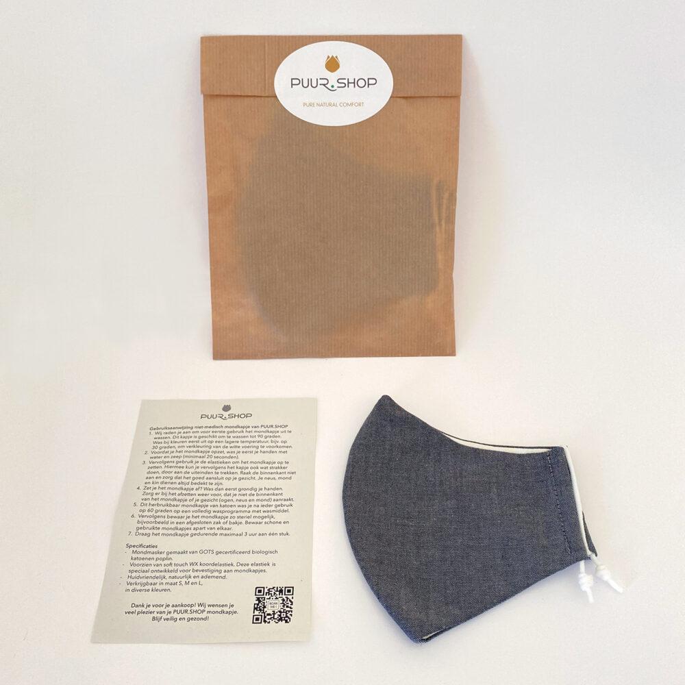 PUUR.SHOP biologisch mondkapje Grey Chambray Denim look - Milieuvriendelijk verpakt met gebruiksaanwijzing